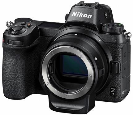 T2 T-2 mount Lens to Nikon Z mount Adapter Z6 Z7 full frame mirrorless camera